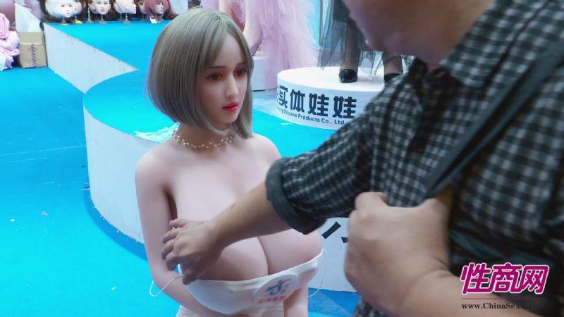 2019广州性文化节活动众多,精彩纷呈图片15