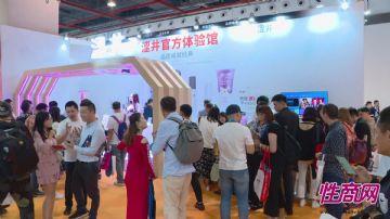 2019广州性文化节活动众多,精彩纷呈图片17