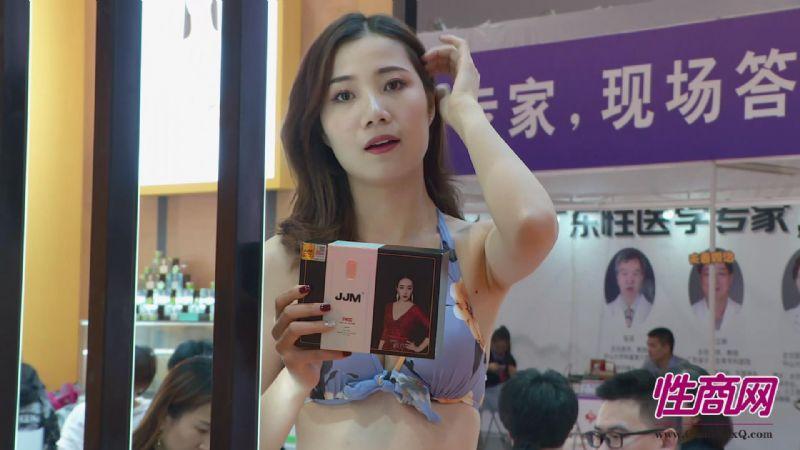 2019广州性文化节活动众多,精彩纷呈图片46