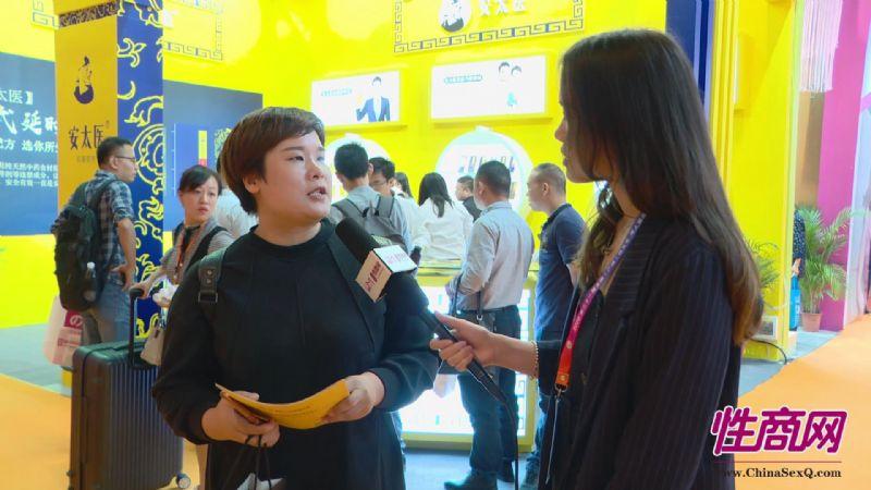 成人展好看吗?美女记者带你逛逛广州性文化节图片28