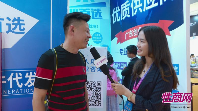 成人展好看吗?美女记者带你逛逛广州性文化节图片27