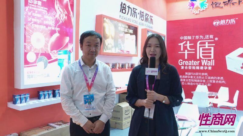 成人展好看吗?美女记者带你逛逛广州性文化节图片36