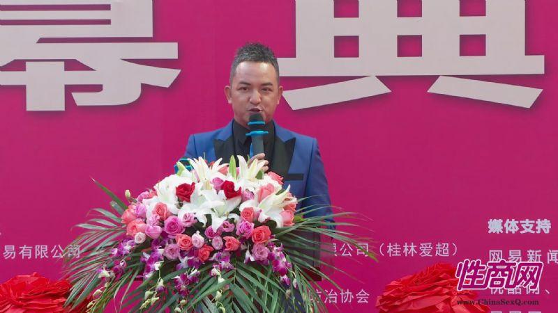 成人展好看吗?美女记者带你逛逛广州性文化节图片40