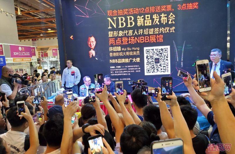 展商和一位香港著名演员签约合作