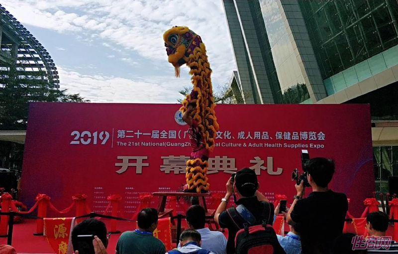 成人展好看吗?美女记者带你逛逛广州性文化节图片46