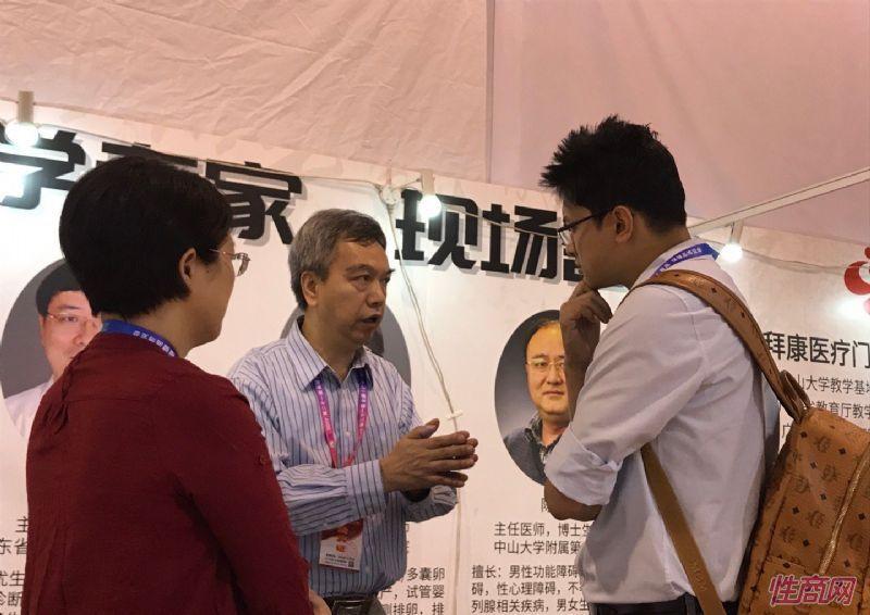 成人展好看吗?美女记者带你逛逛广州性文化节图片55