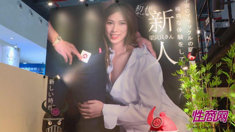 2019广州性文化节精彩集锦图片37