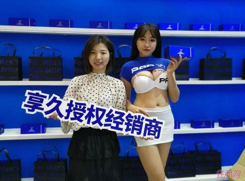 成人展好看吗?美女记者带你逛逛广州性文化节图片57