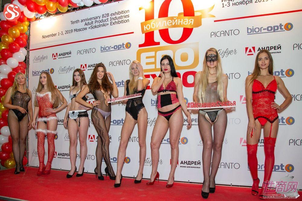 俄罗斯成人展高颜值模特走秀性感泛滥图片1