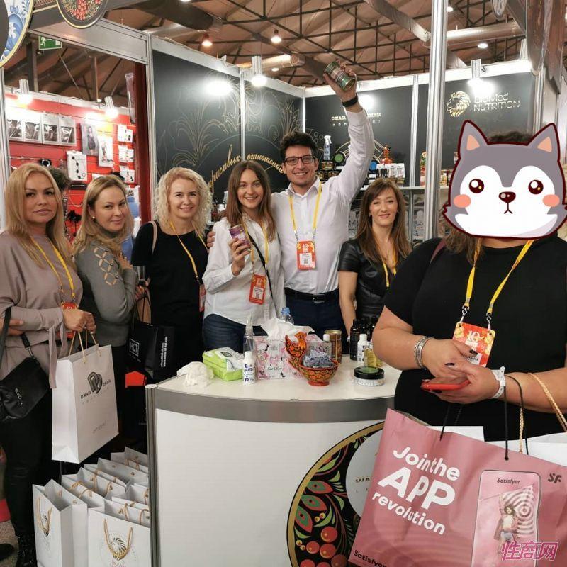 来自全球的商家参加俄罗斯成人展,有很多中国展商图片29