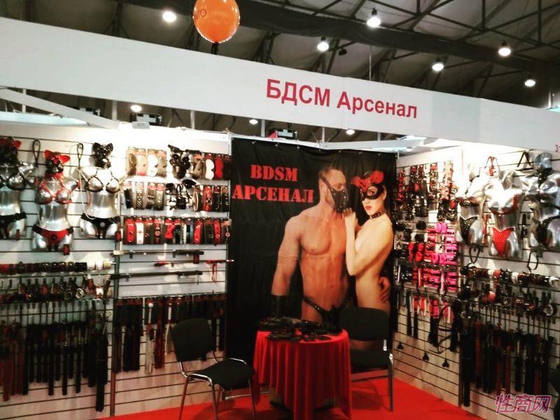 来自全球的商家参加俄罗斯成人展,有很多中国展商图片31