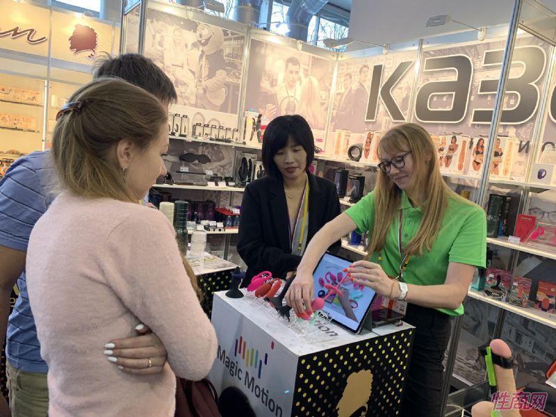 来自全球的商家参加俄罗斯成人展,有很多中国展商图片47