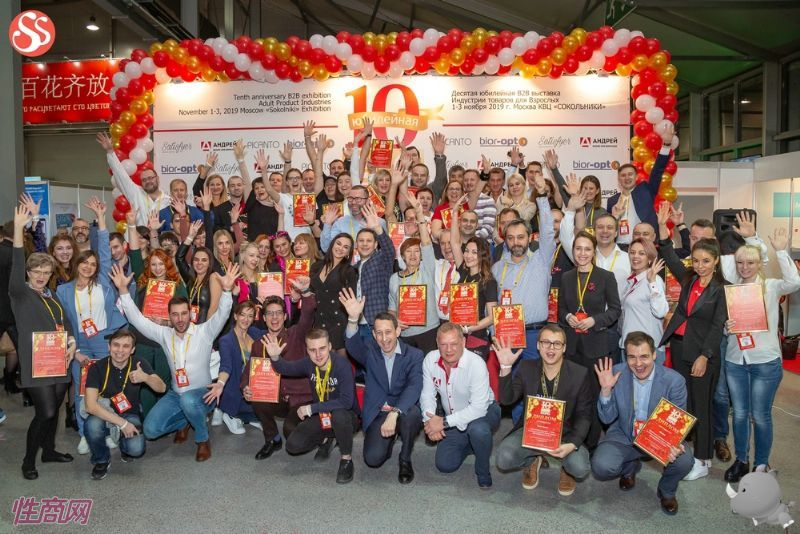 行业年度颁奖典礼及十周年庆典。中文百花齐放亮了