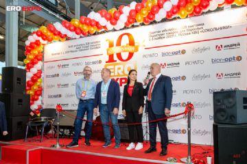 俄罗斯成人展剪彩、颁奖仪式、行业论坛图片2