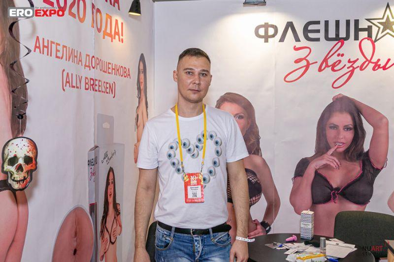 2019俄罗斯成人展展商02图片23