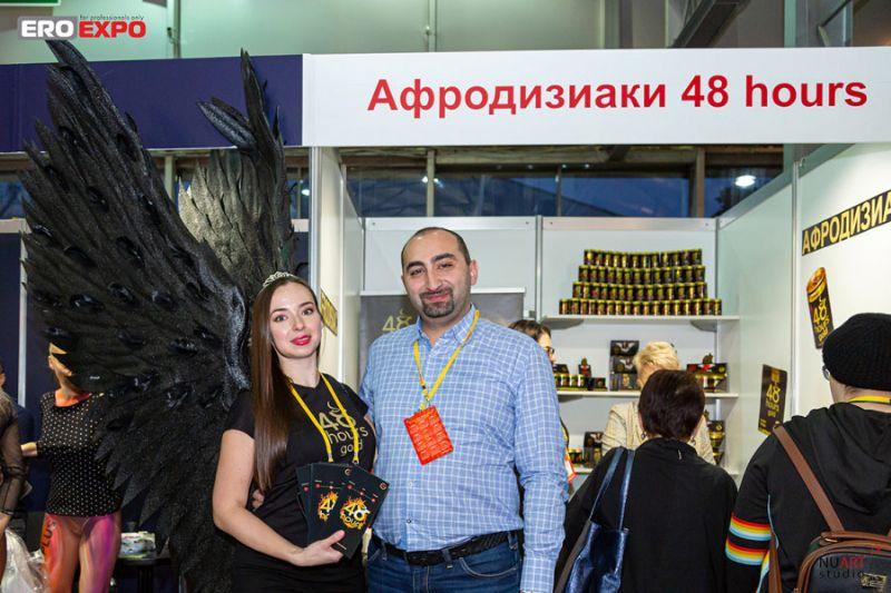 2019俄罗斯成人展展商03图片39