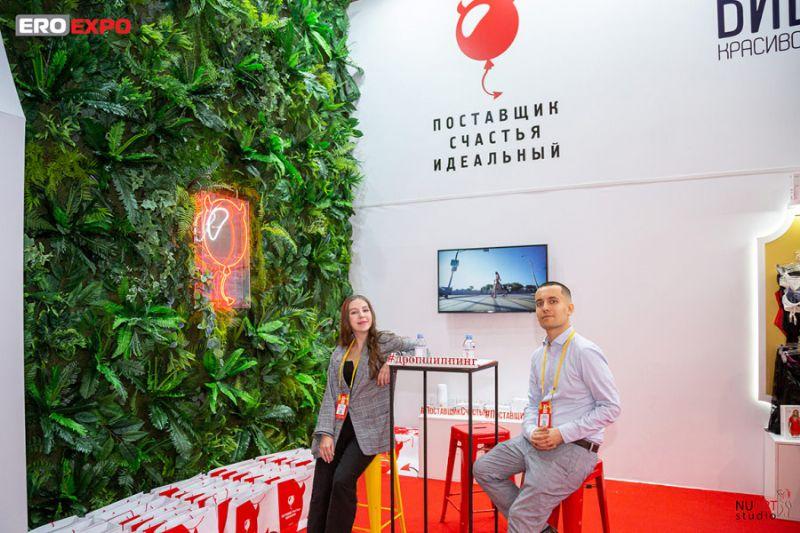 2019俄罗斯成人展展商04图片26