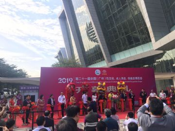 2019广州性文化节展会圆满成功,300余家企业参展
