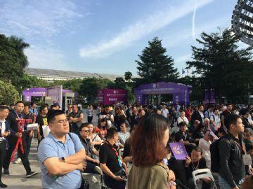 9开幕式现场吸引了大量观众