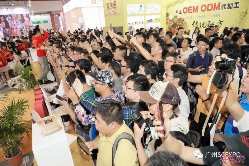 广州展会现场活动 (1)