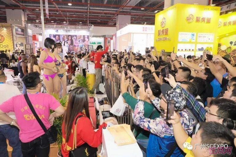 广州展会现场活动 (2)