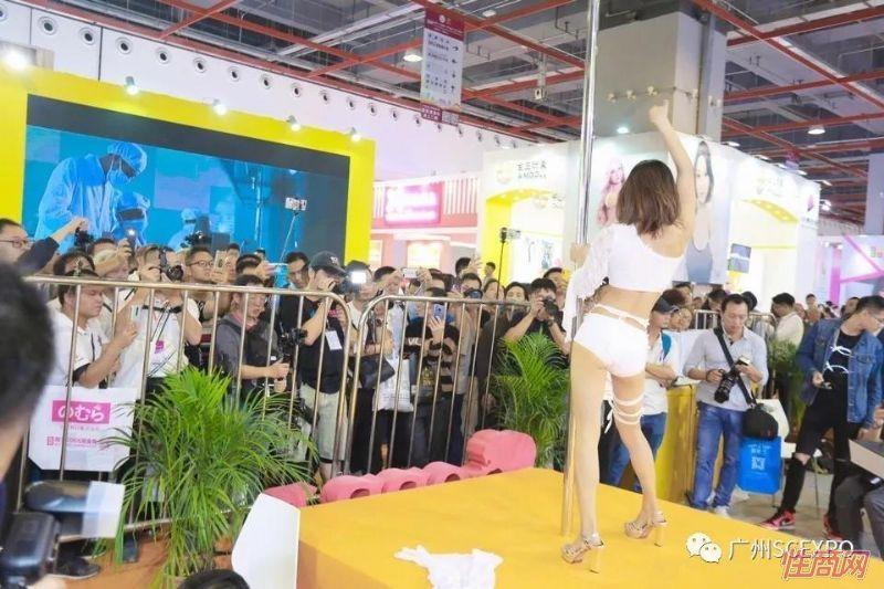 广州展会现场活动 (8)