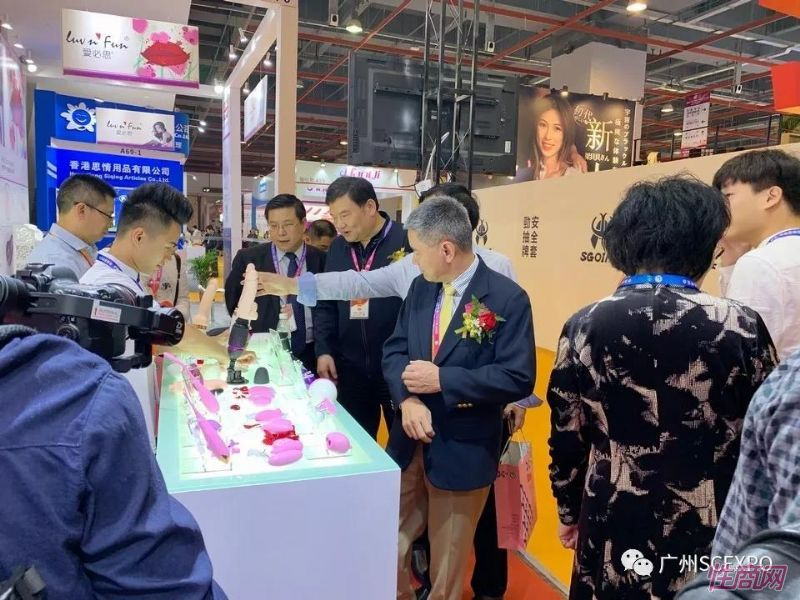 广州展会现场活动 (15)