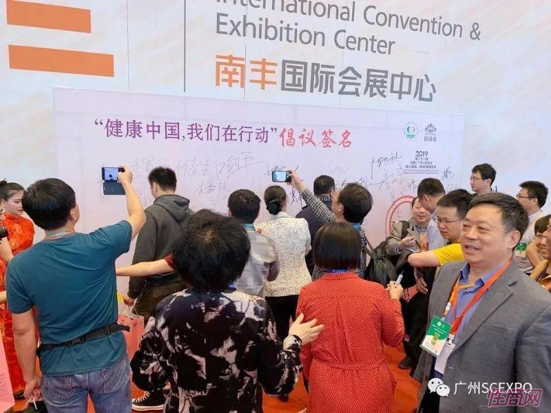 广州展会现场活动 (16)