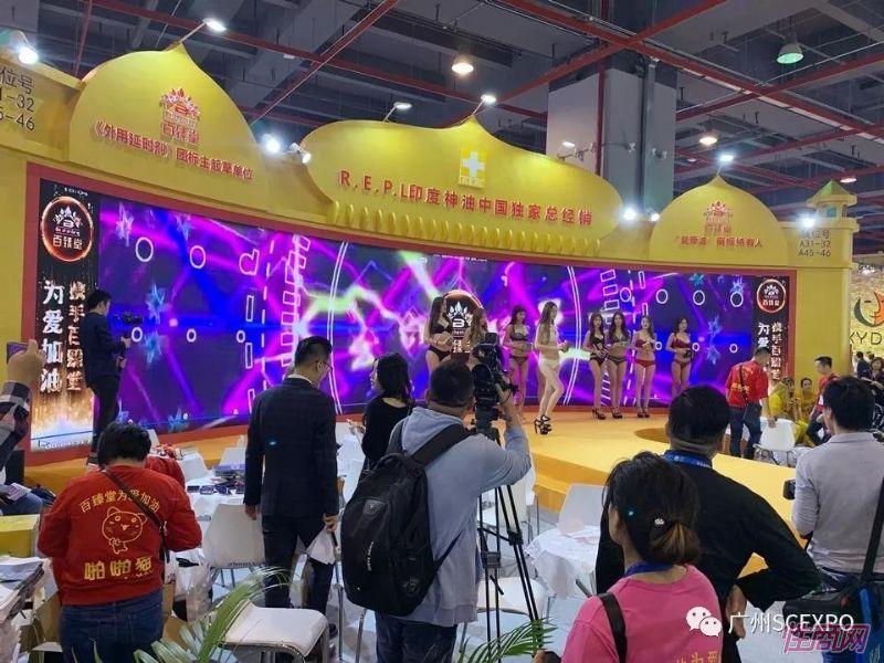 广州展会现场活动 (22)