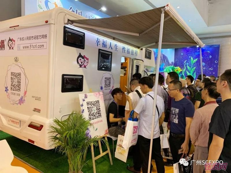广州展会现场活动 (23)
