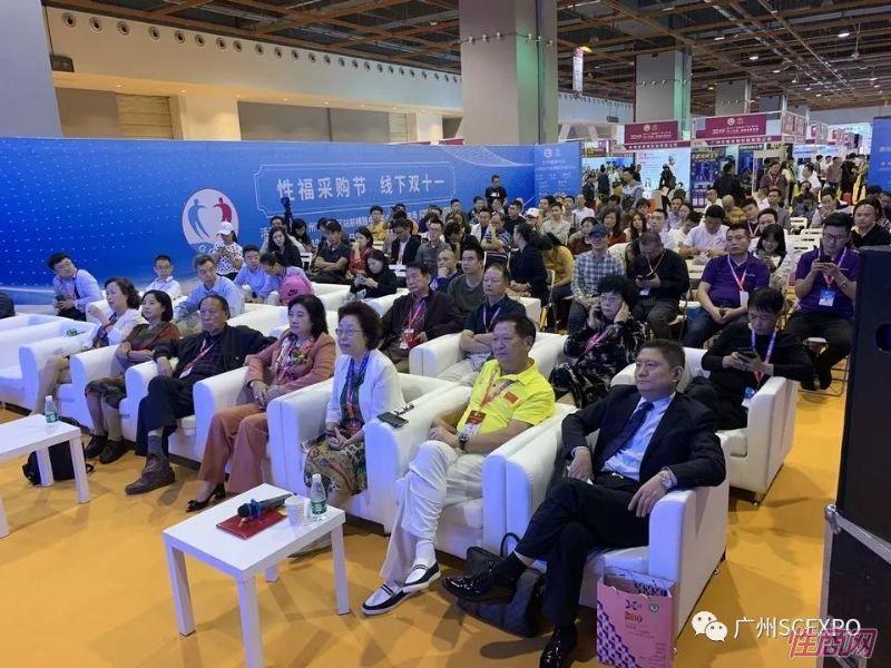 广州成人展网络直播论坛 (12)
