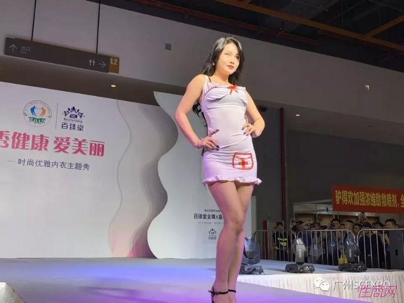 广州展会现场活动 (25)