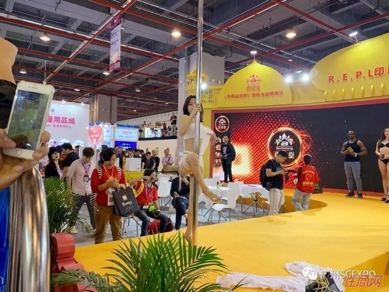 广州展会现场活动 (26)