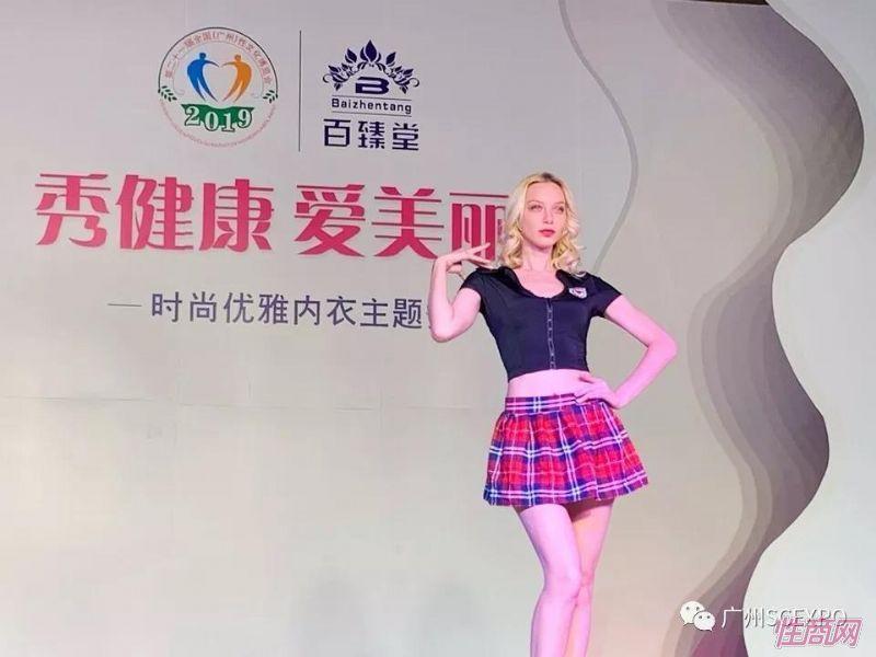 广州展会现场活动(28)