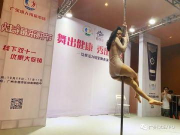 广州展会现场活动(30)