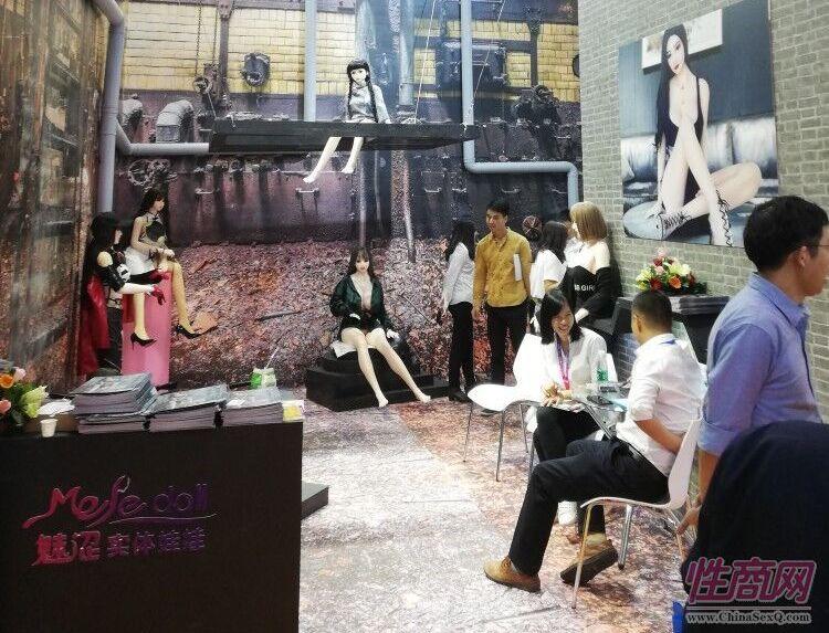 广州性文化节参展企业  (2)