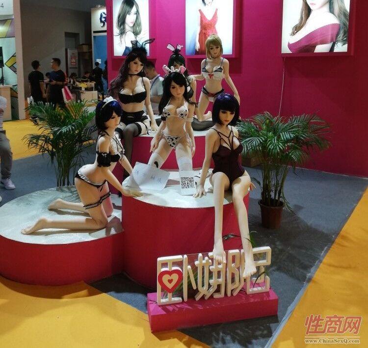 广州性文化节参展企业  (5)