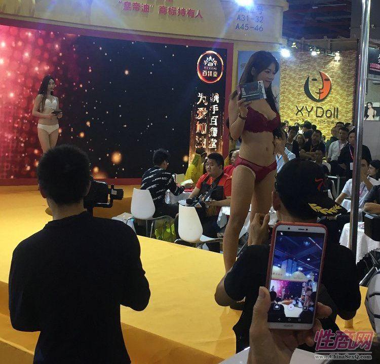 广州性文化节参展企业  (11)