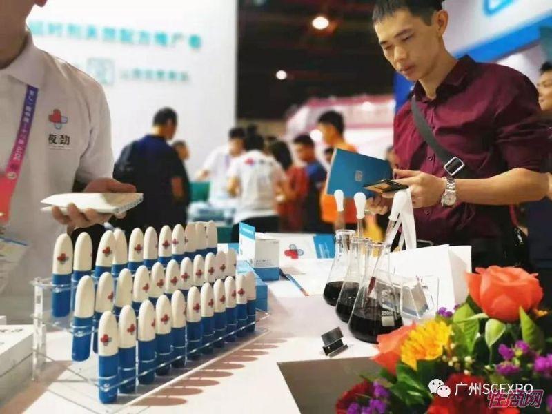 广州性文化节参展企业  (31)