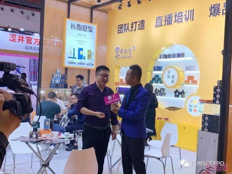 广州性文化节参展企业  (30)