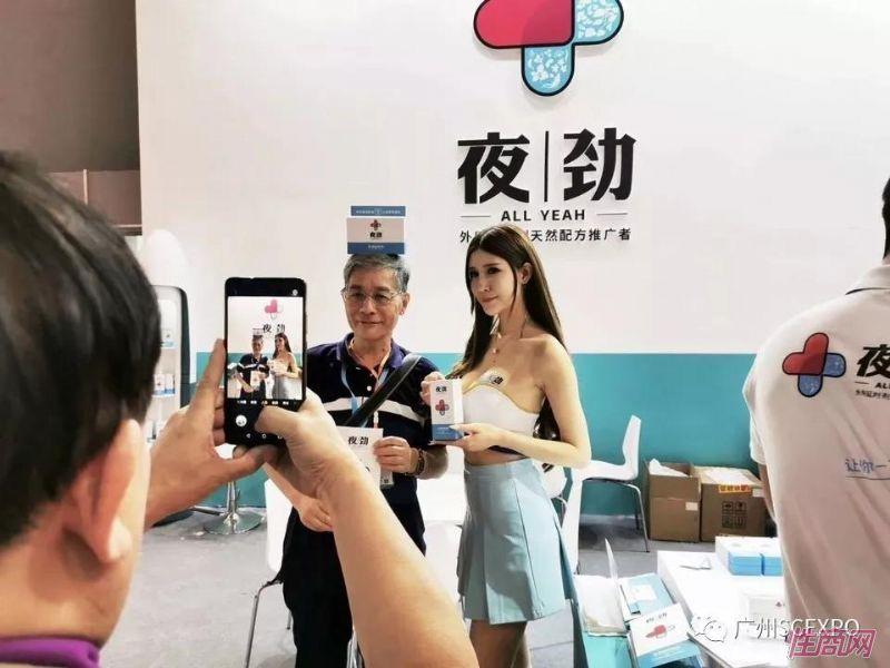 广州性文化节参展企业  (32)