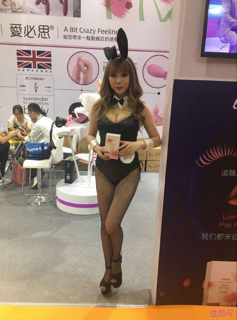 广州性文化节欣赏模特 (27)