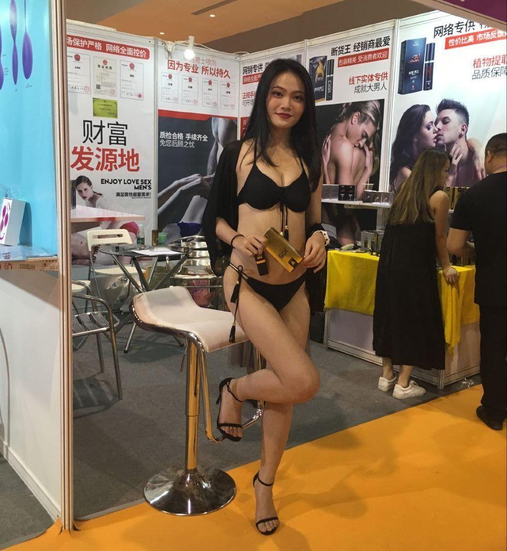 广州性文化节欣赏模特 (28)