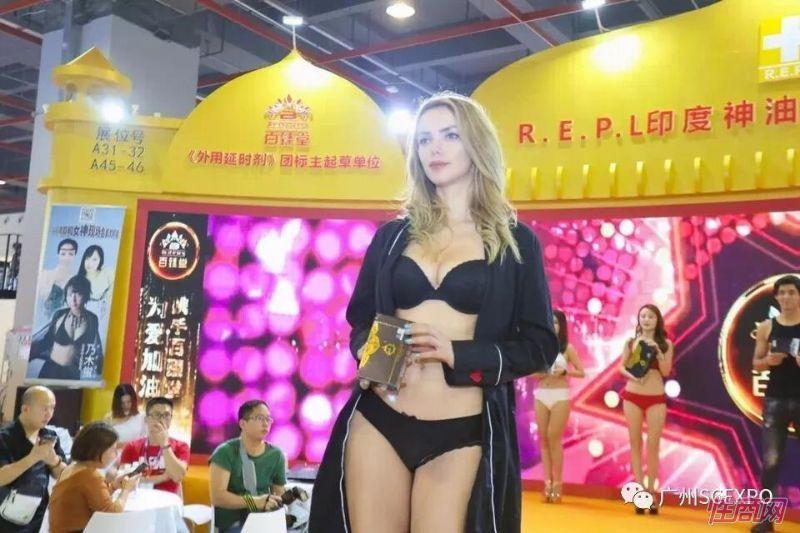 广州性文化节欣赏模特 (29)