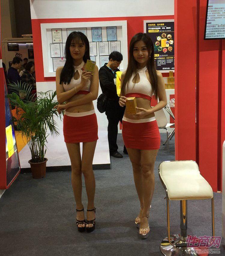 广州性文化节欣赏模特 (32)