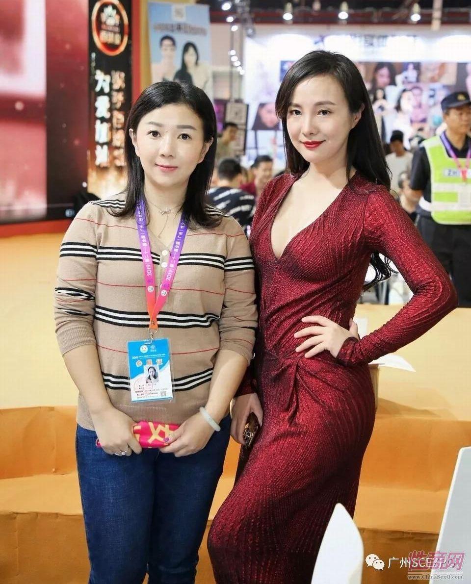 广州性文化节欣赏模特 (34)