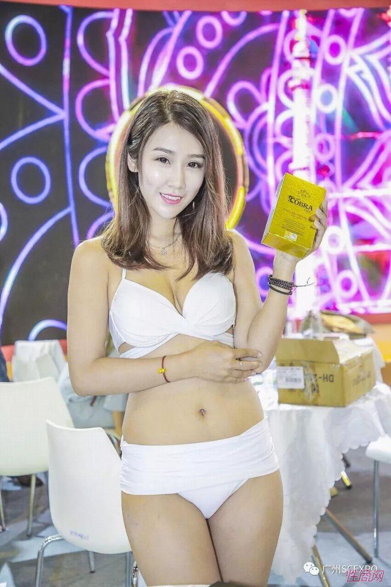 广州性文化节欣赏模特 (37)