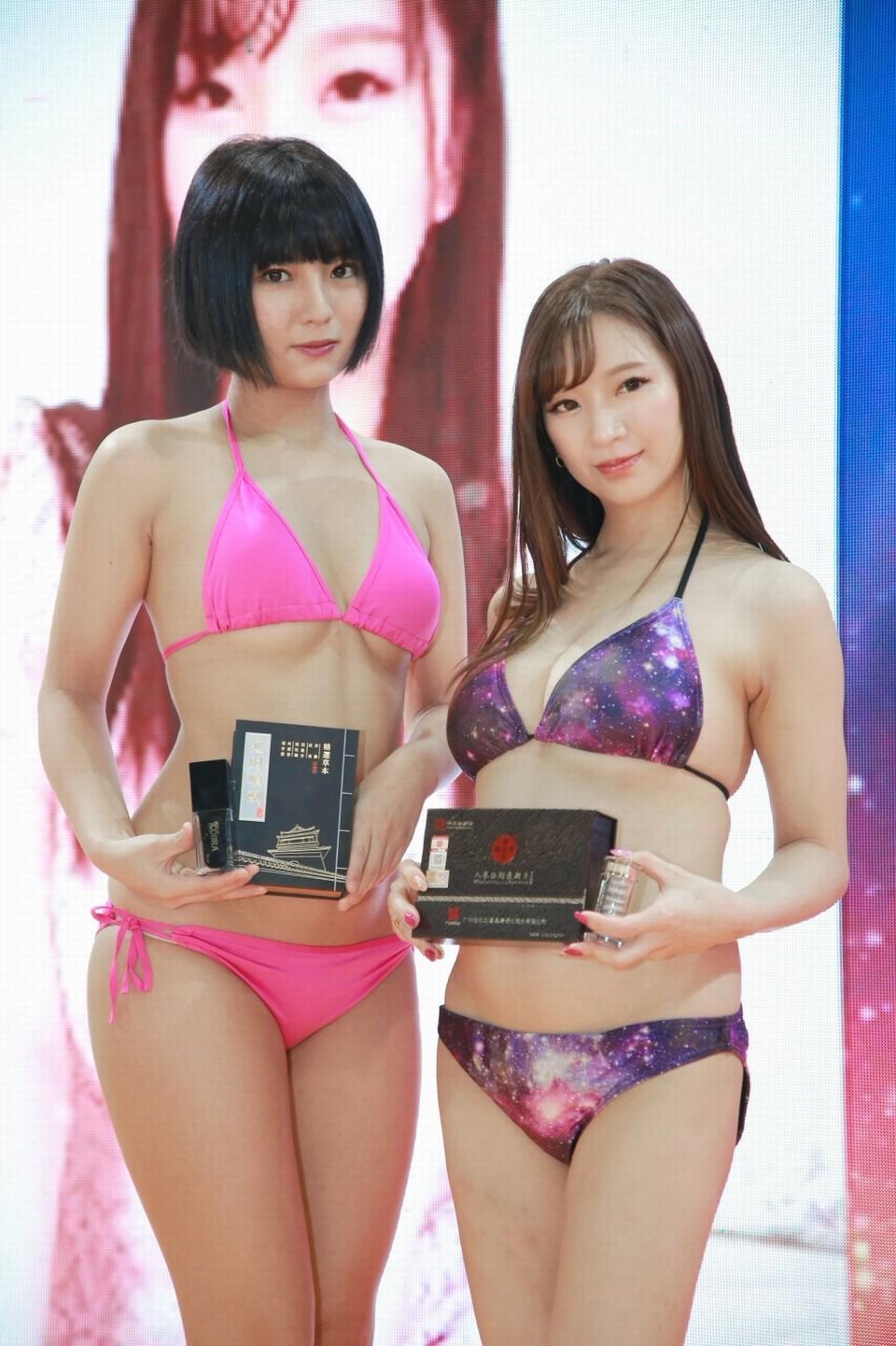 广州性文化节欣赏模特 (39)