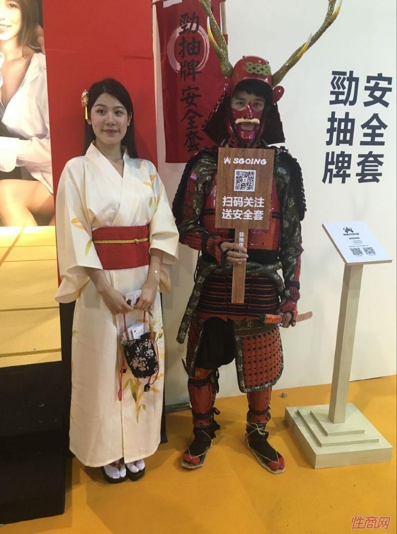 广州性文化节欣赏模特 (26)