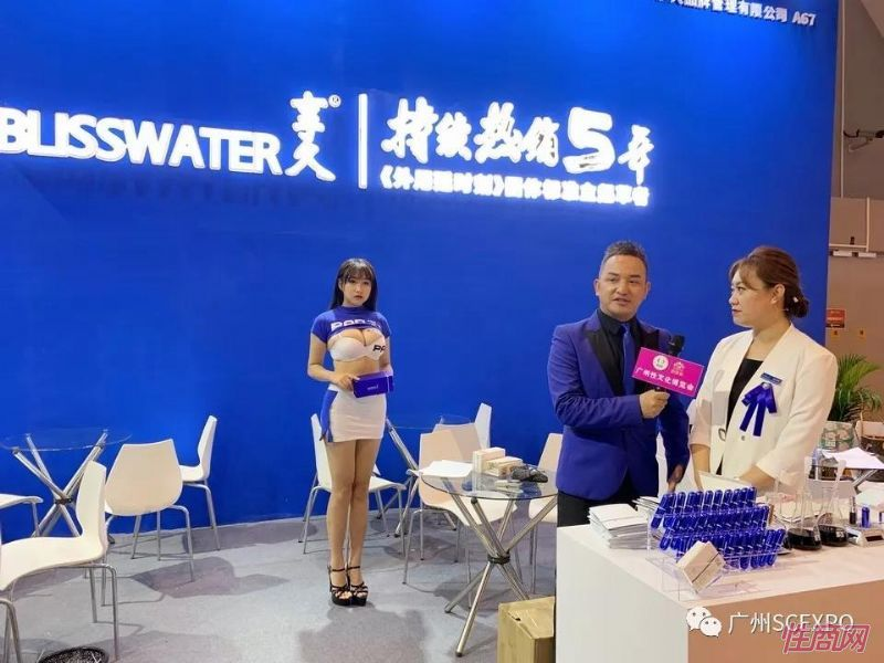 享久喷剂接受广州展采访